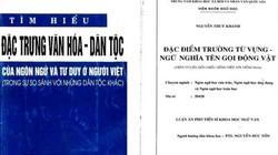 Vụ GS Nguyễn Đức Tồn bị tố đạo văn: Chức năng Hội đồng bị giới hạn?