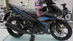 Bảng giá Yamaha tháng 4/2019: Nhiều xe giảm dưới mức đề xuất