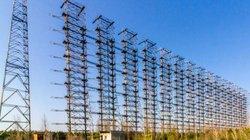 Hệ thống radar khổng lồ bí ẩn trong tử địa lớn nhất thế giới