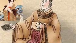 Hoàng đế bệnh hoạn khiến nhà Nam Hán diệt vong là ai?