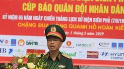 """Cuộc đua xe đạp """"Về Điện Biên Phủ-2019, Cúp Báo Quân đội nhân dân"""": Vượt nắng, thắng mưa!"""