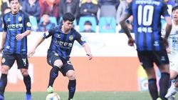 HLV Incheon United tiết lộ sự thật phũ phàng về Công Phượng