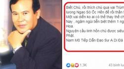 """Nghệ sĩ Cát Phượng, Gia Bảo...thương tiếc """"Trùm Sò"""" NSƯT Giang Châu"""