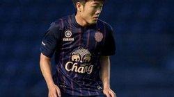 CLIP: Xuân Trường lập siêu phẩm, ghi bàn đầu tiên ở Thai League