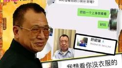"""""""Trùm vai phụ Hong Kong"""" 70 tuổi bị tố gạ tình, đòi chat sex là ai?"""