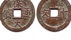 Chuyện thú vị về đồng tiền cuối cùng của vương triều nhà Nguyễn