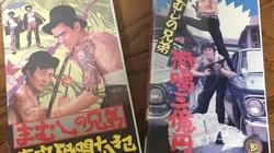 10 sự thật khó tin về băng đảng mafia khét tiếng Yakuza