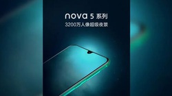Nova 5 sẽ sử dụng chip xử lý 7nm chưa từng xuất hiện của Huawei