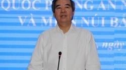 Trưởng Ban kinh tế TƯ dự Hội nghị tổng kết Nghị quyết 37 tại Sơn La