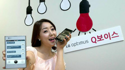 Quick Voice của LG sắp hỗ trợ tiếng Anh