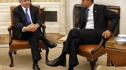 Mỹ đã phác thảo kế hoạch tấn công Iran?