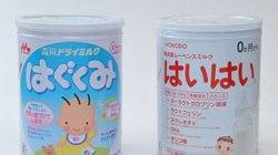 Thêm 4 loại sữa của Nhật có hàm lượng i ốt thấp