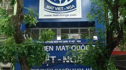 Bệnh viện Mắt Việt - Nga tổ chức chương trình nhân đạo