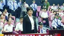 Vợ Bạc Hy Lai bị tuyên án tử hình