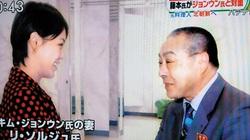 Đầu bếp Nhật uống rượu say cùng vợ chồng Kim Jong-un