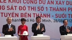 TP.HCM: Khởi công tuyến metro Bến Thành - Suối Tiên