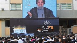 Nếu bị Israel đánh, Iran sẽ… tấn công Mỹ?