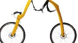 """Thiết kế """"cực độc"""": Xe đạp không có... bàn đạp"""