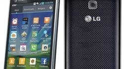 Điện thoại LG Escape với thanh công cụ mới mẻ
