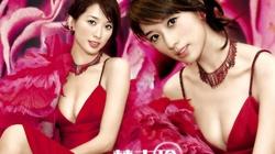 Quá sexy, quảng cáo của Lâm Chí Linh sẽ bị cấm?