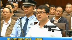 Cựu Giám đốc Công an Trùng Khánh nhận tội