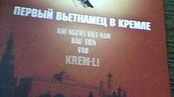 Hồi ký của ông Vũ Kỳ ra bản tiếng Nga