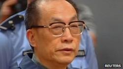 Tử hình cựu Bộ trưởng Đường sắt Trung Quốc