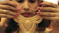 Vàng trong nước giảm thêm 150.000 đồng/lượng