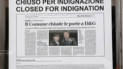 D&G phẫn nộ trước cáo buộc trốn thuế