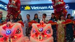 Vietnam Airlines khai trương  phòng vé hiện đại lớn nhất nước