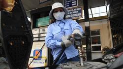 """Doanh nghiệp """"lờ"""" việc giảm giá xăng dầu"""