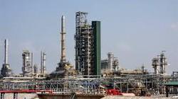 Công bố siêu dự án lọc hóa dầu 30 tỷ USD