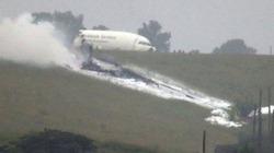 Mỹ: Rơi máy bay chở hàng, 2 phi công tử nạn