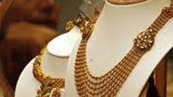 Giá vàng giảm về 37,9 triệu đồng/lượng