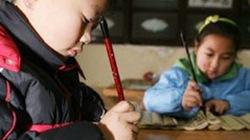 Giới trẻ Trung Quốc quên dần cách viết chữ Hán