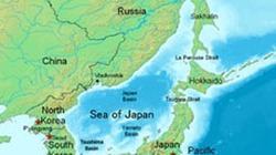 Giới học giả đề nghị ghi đồng thời tên các vùng biển