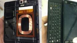 Motorola Droid 5 có bàn phím trượt ngang?