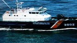 Trang bị ba tàu tuần tra hiện đại cho cảnh sát biển