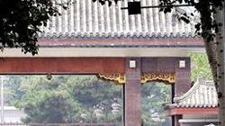 Đệ nhất nhà tù Trung Quốc... hoành tráng tới mức nào?