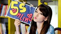 """Phim sitcom """"5S Online"""" cho khán giả trẻ"""