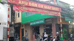 Hà Nội: 18 hộ dân bỗng dưng bị đòi đất