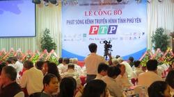 Công bố kênh truyền hình Phú Yên