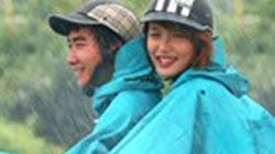 Áo mưa Sơn Thủy - sản phẩm dịch vụ khuyên dùng