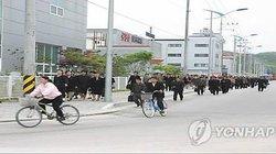 Khu công nghiệp chung liên Triều Kaesong mở cửa trở lại