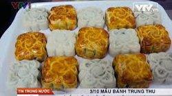 Hà Nội: Phát hiện bánh trung thu nhiễm nấm mốc, ecoli