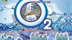 Công ty TNHH MTV Môi trường đô thị Quảng Nam: Vì sức khỏe cộng đồng