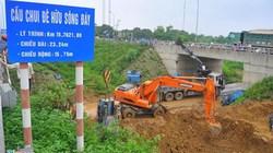 """Về sự cố đường ống nước Sông Đà: Dân Thủ đô ngao ngán """"kỷ lục thế giới"""""""