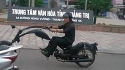 Xuất hiện siêu xe độc nhất vô nhị ở Quảng Trị