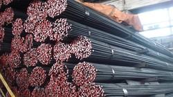 Canada chính thức điều tra chống bán phá giá thép VN