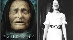 Lời tiên đoán cuối cùng của tiên tri mù Vanga: Tìm cô gái Việt mất tích qua ba viên đường